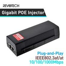 기가비트 POE 인젝터 IEEE 802.3af/at 10/100/1000Mbps 최대 30W POE IP 카메라/Resperry PI /Wirless AP 용 파워 오버 이더넷
