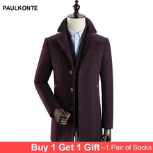 2019 Winter MenS Woolen Coat Detachable Liner Large Lapel Quality Thickening