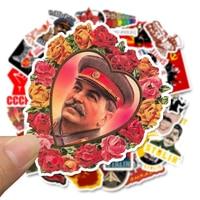 Наклейки СССР #3