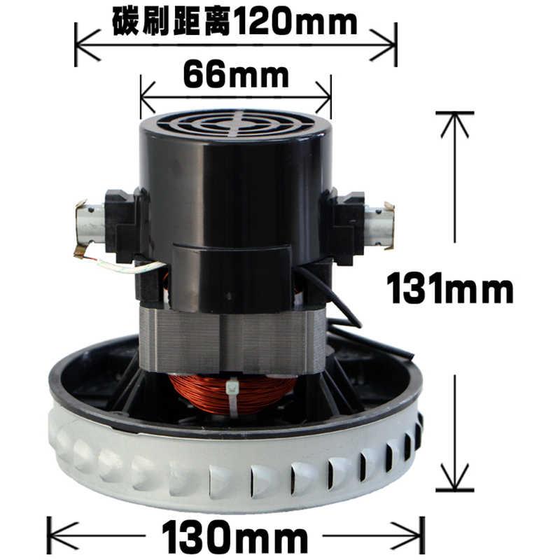 ZH-GS120-P gs-p25 очиститель двигателя воздуходувки v2z-p25Vacuum