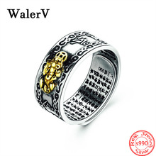 S990 Sterling Thai Mens Silver Retro Brave Troops Open Ring Jewelry 925 Rings Amulet