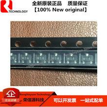 Pmbs3904 w04 sot-23 t04 40 v 0.1a npn de propósito geral transistor 100% original novo