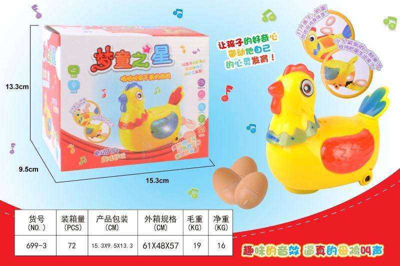 Electric Hens, Universal Stall Hot Selling Flash Music Electric Laying Hens Toy image