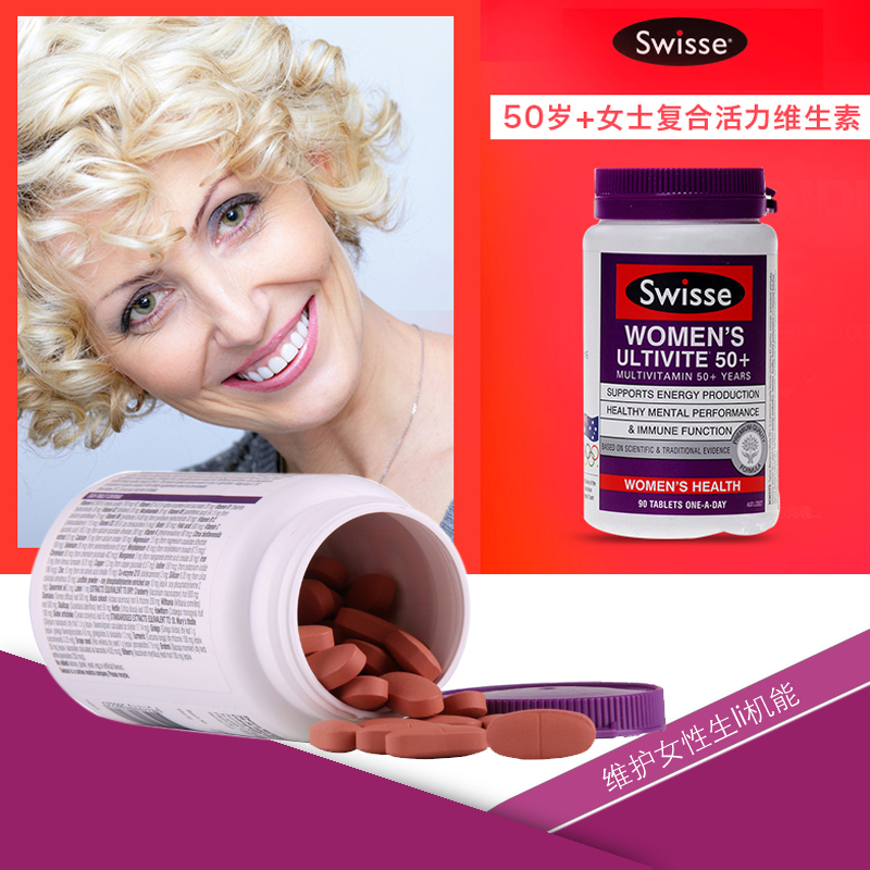 Swisse Compound Vitamins for 50+ Year Women Health Wellness Product Female Energy Activity Levels Stamina Vitality During Stress