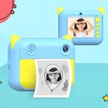 Детская камера мгновенная печать камера с термобумагой 1080P Фото Видео Цифровая камера для детей подарки на день рождения