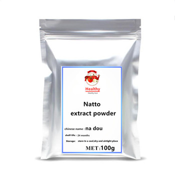 High quality 100% Organic Natural bacillus Natto powder Extract Nattokinase Powder Support Memory 10000 FU/G free shipppin - discount item  25% OFF Makeup