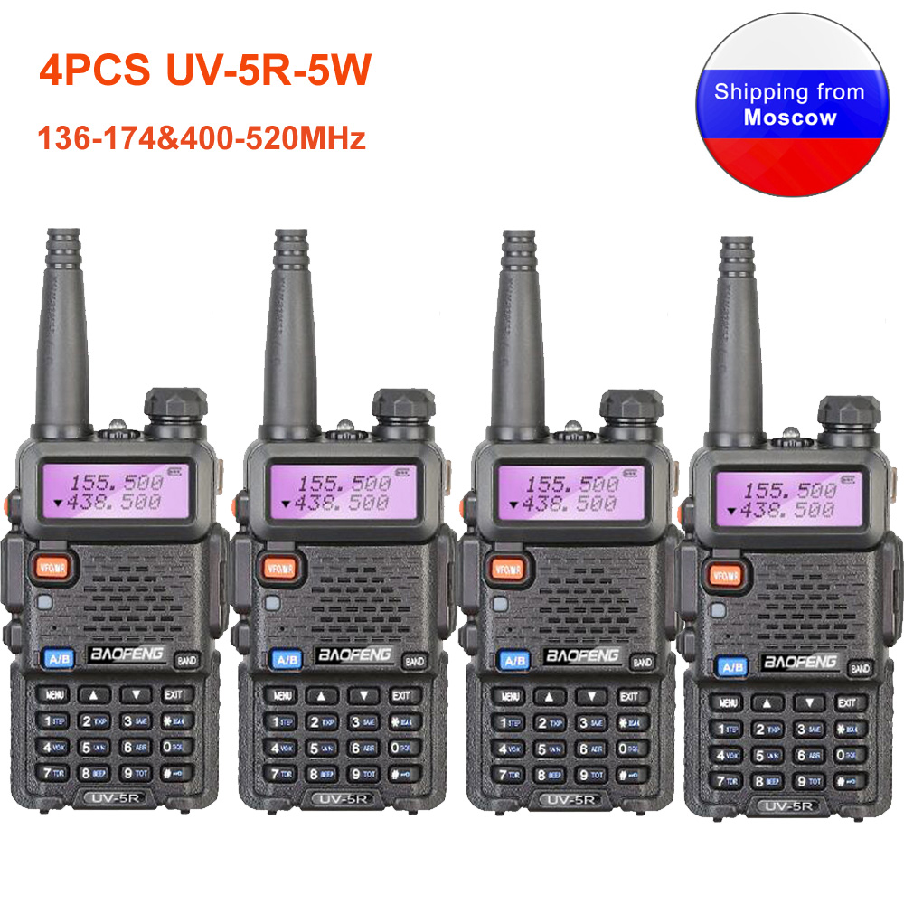Baofeng Transceiver Walkie-Talkie Two-Way-Radio UV5R 136-174 5W FM 400-520mhz 4PCS