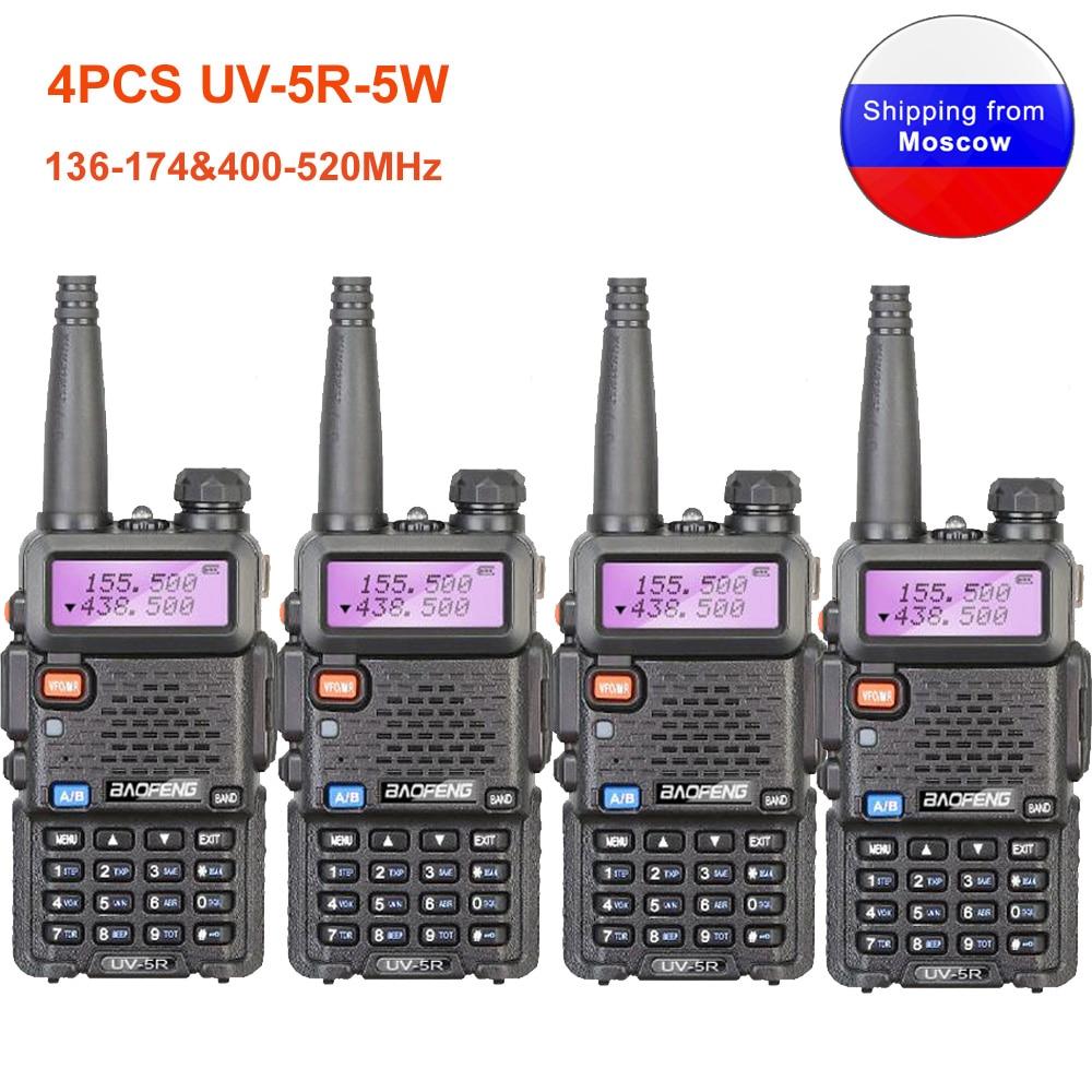 Портативная рация BAOFENG UV-5R-5W, частотный диапазон 136-174/400-520 МГц, защита IP55, комплект 4 шт, черный