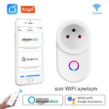 Wifi Smart Plug Israel IL Socket Outlet 16A Voice Control Timing Life App Works With Alexa Google Home IFTTT Tuya