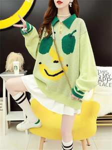 Best Value Cute Korean Sweater Great Deals On Cute Korean Sweater From Global Cute Korean Sweater Sellers On Aliexpress Mobile