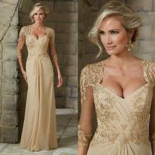 Plus Size Beaded Champagne Lace Mother of The