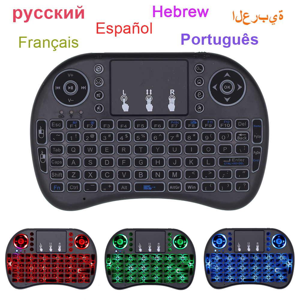 Backlit I8 Mini Wireless Keyboard Russian French Spanish Hebrew I8+ 2.4G Air Mouse Touchpad Handheld For Android TV BOX Mini PC