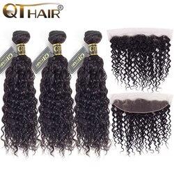 Волосы QT, бразильские волнистые пучки волос с фронтальной неповрежденной кутикулой, фронтальные волосы с пупряди, пряди человеческих волос...