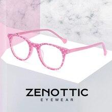 Zenottic アセテート抗ブルー遮光メガネフレーム子供の少年少女のためのコンピュータゲーム光学近視眼鏡
