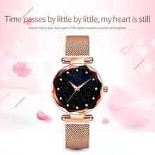 Women's Casual Luxury Watch Female Magnetic Band Women Quartz Wristwatch Diamond Christmas Gift for Wife 2019 Watches #D