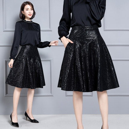 2019 New Fashion Genuine Sheep Real Leather Skirt K34