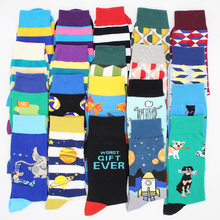 Модные новые harajuku kawaii Хлопковые женские и мужские носки