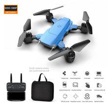 K2 Дрон с разрешением 4k hd Широкий формат wi fi 1080p fpv drone