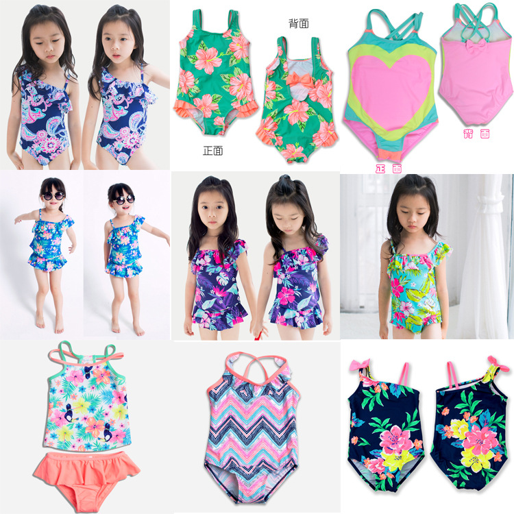 New Style KID'S Swimwear GIRL'S Swimsuit Baby GIRL'S Infants Bathing Suit Small CHILDREN'S Fashion Swimwear Child Swimwear Combi