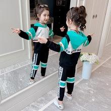 Одежда для маленьких детей на весну осень комплект спортивной