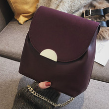 New Chain Messenger Bag Retro Bucket Bag Large Capacity Single Shoulder Bag Fashion Women's Bag Leather Bag Shoulder Bag Handbag kamicy 2018 new style lady messenger bag slanting bag single shoulder bag slanting span simple leather large capacity women bag