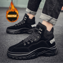 SUROM Fashion Classic Casual Mens Shoes Winter Plush Lace Up Sneakers PU Leather Male Fur Flats Comfortable Sapato Masculino