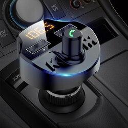 Schnelle Auto Ladegerät 3.1A für iPhone Huawei xiaomi Bluetooth 5,0 Dual USB Handy-ladegerät Für VW Tiguan Caddy CC GTI käfer MK7 MK5