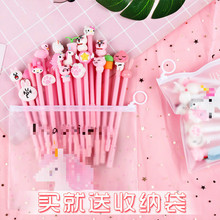 20pcs/lot Kawaii Girl Lovely Gel Pen, Cartoon Neutral Pens For Kids Gifts School Writing Supplies Stationery with Bag Set
