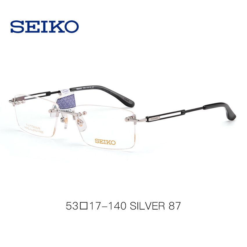 Image 2 - SEIKO Rimless Eye Glass Frame Men Myopia Square Nearsighted Glasses Prescription Titanium Optical Spectacles Frames Man HC1019-in Men's Eyewear Frames from Apparel Accessories