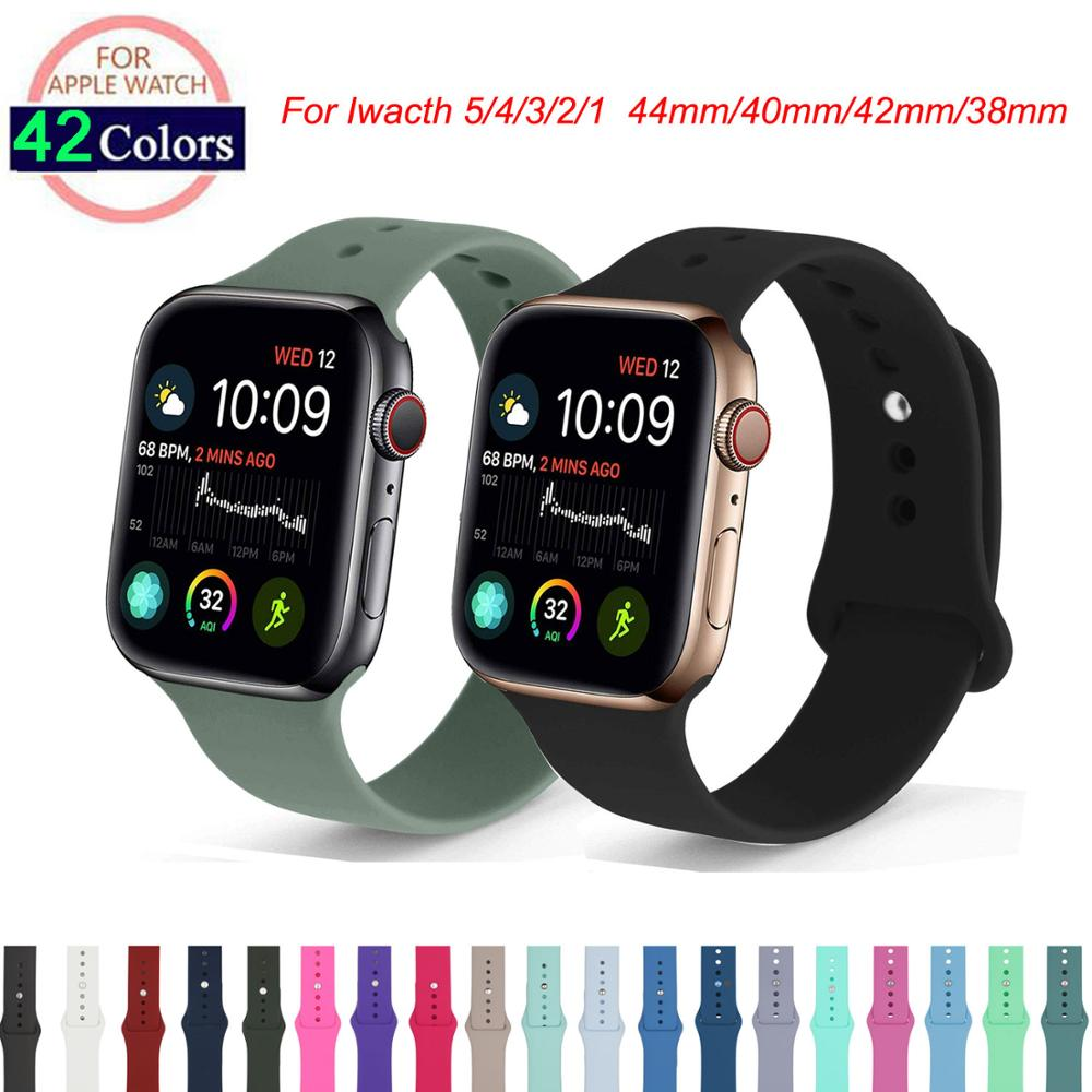 42 Colors Dark Olive/Rose Red/Cocoa/Pink Sand Silicone Strap For Apple Watch Band 44mm/42mm 40mm/38mm Series 5/4/3/2/1