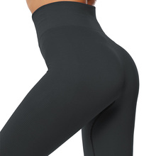 CINESSD High Waist Seamless Leggings Striped Solid Color Yoga Pants Sport Fitness Running Tights Women