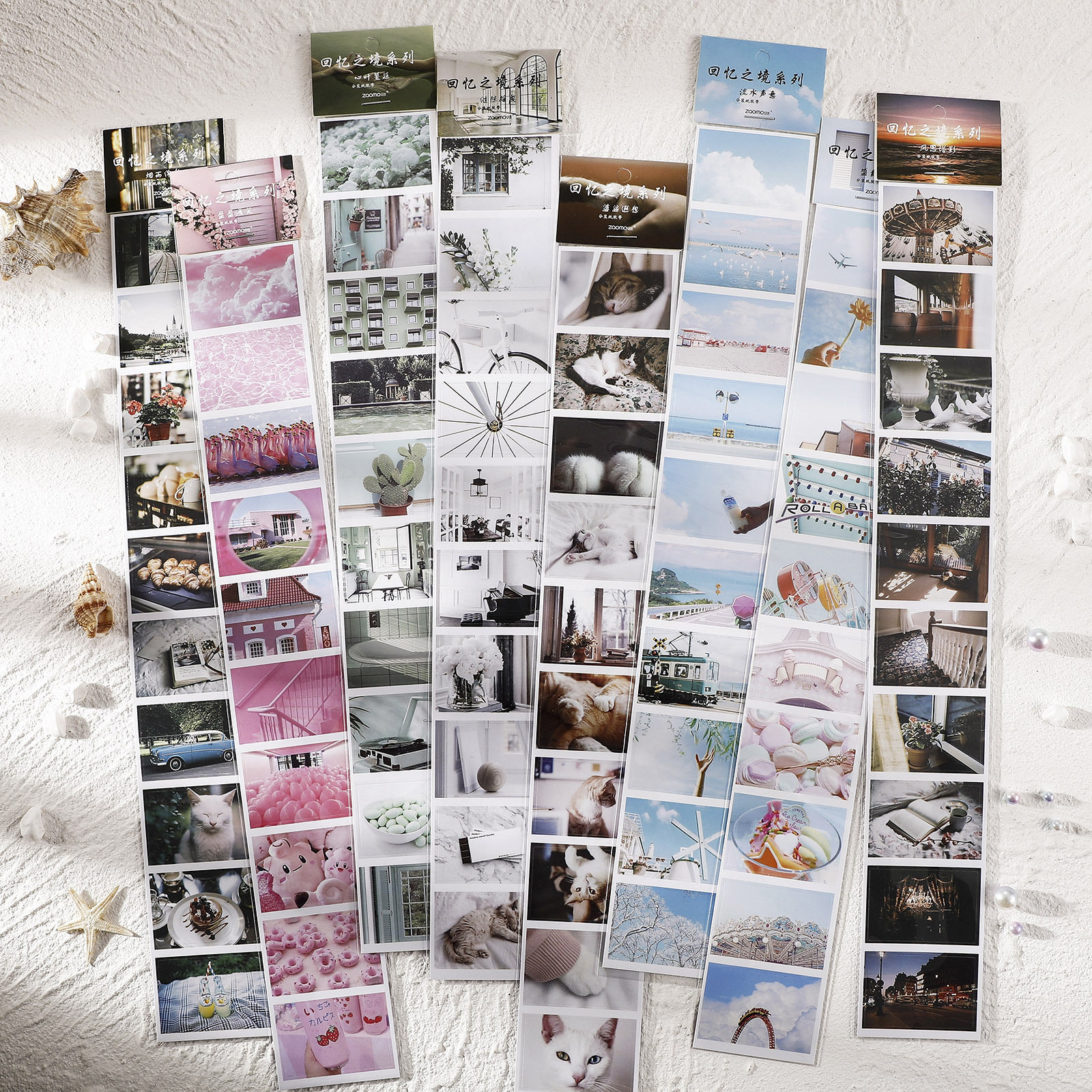 The Memory Of Journey Non-Repeated Long Washi Tape Sticker Writable Bullet Journal Diy Scrapbooking Masking Tape Stationery