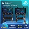 Автомагнитола 9 дюймов, Android 10,0, мультимедийный видеоплеер для Peugeot 3008 5008 AT MT 2009 -2015 GPS Serero Carplay 6G 128G No 2 din DVD