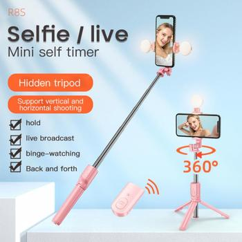Portable 2-In-1 Bluetooth Selfie Stick With Fill Light Ring For iPhone Xiaomi Samsung Foldable Tripod For Live Video