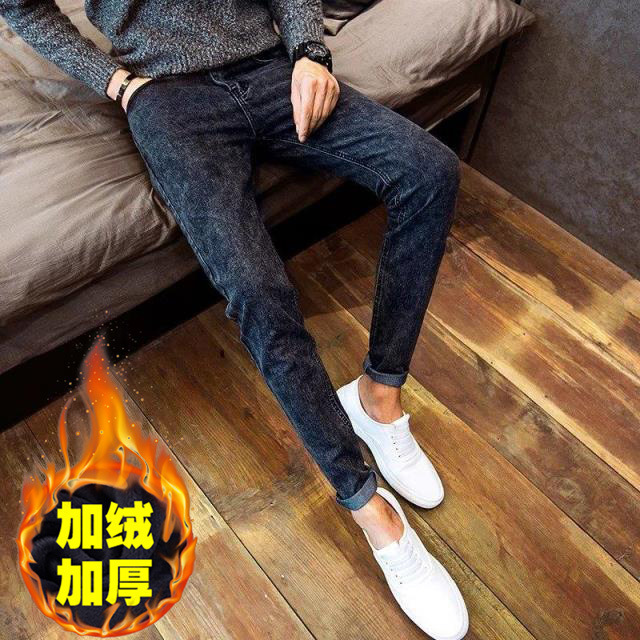 Autumn And Winter Snowflake Jeans Men Winter Brushed And Thick MEN'S Trousers Youth Elasticity Slim Tight Trousers