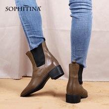 Женские Классические ботинки челси sophitina ботильоны из натуральной