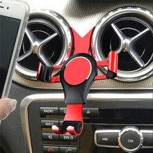 벤츠 GLA CLA A 클래스 B 클래스 자동차 공기 환기 중력 Celll 전화 네비게이션 마운트 브래킷에 대 한 휴대 전화 마그네틱 홀더 스탠드