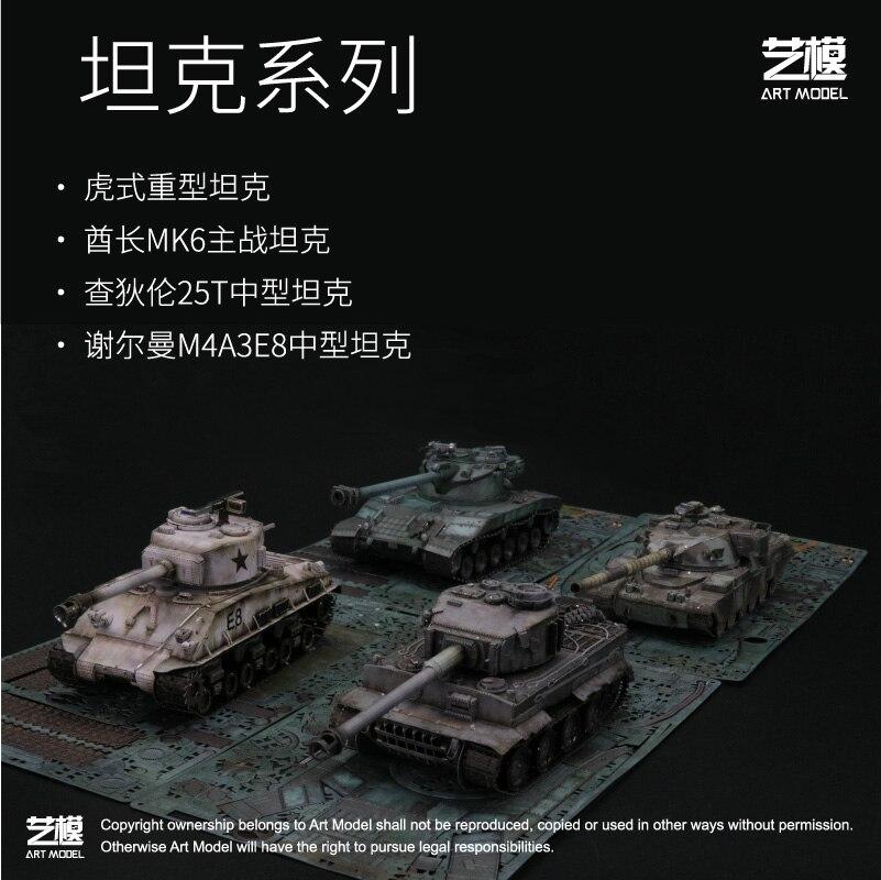 mmz modelo mu 3d metal enigma tigre i chieftain tanque de construcao modelo kit ym n086