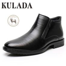 KULADA naturalna wełna ciepłe buty biznesowe męskie zimowe botki męskie skórzane podwójne zamki boczne formalne buty męskie zimowe buty sukienka tanie tanio Podstawowe CN (pochodzenie) ANKLE Stałe Dla dorosłych Z wełny Okrągły nosek Zima Med (3 cm-5 cm) X3604-3A X3604-4 X3604-1
