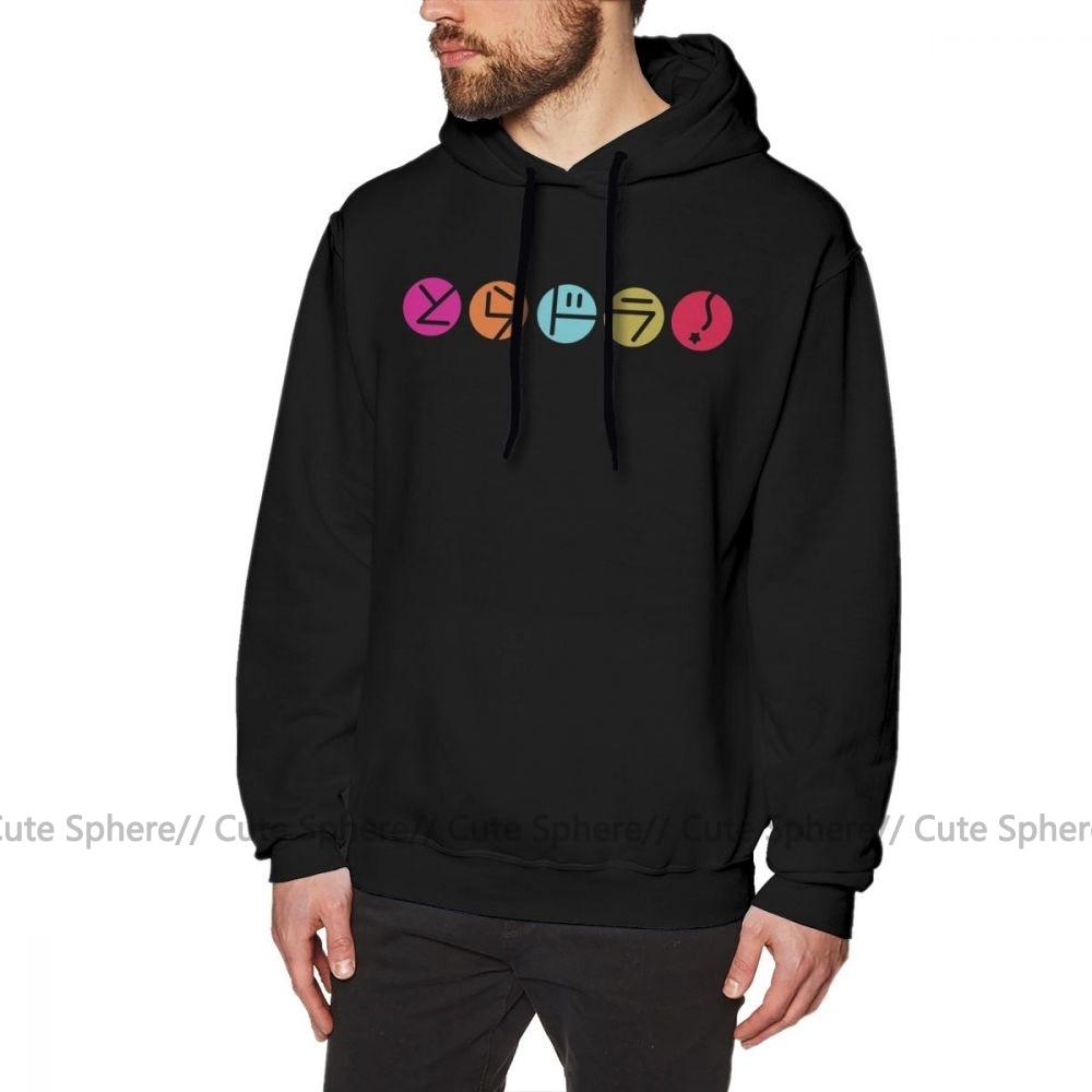 Toradora Hoodie Toradora Hoodies Cool Cotton Pullover Hoodie Over Size Black Autumn Mens Streetwear Long Sleeve Hoodies
