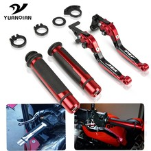 Motorcycle Adjustable Foldable Brake Clutch Lever Handle Grips FOR YAMAHA YZF R125 YZF-R125 2008-2018 2009 2010 2011 2012 2017(China)