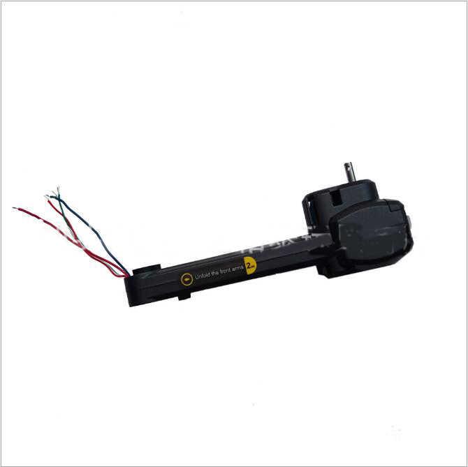 MJX X103W JJRC H73 GPS RC drone piezas de repuesto hélices hoja marco motor brazo cuerpo shell GPS 1080p Cámara mando a distancia, etc.