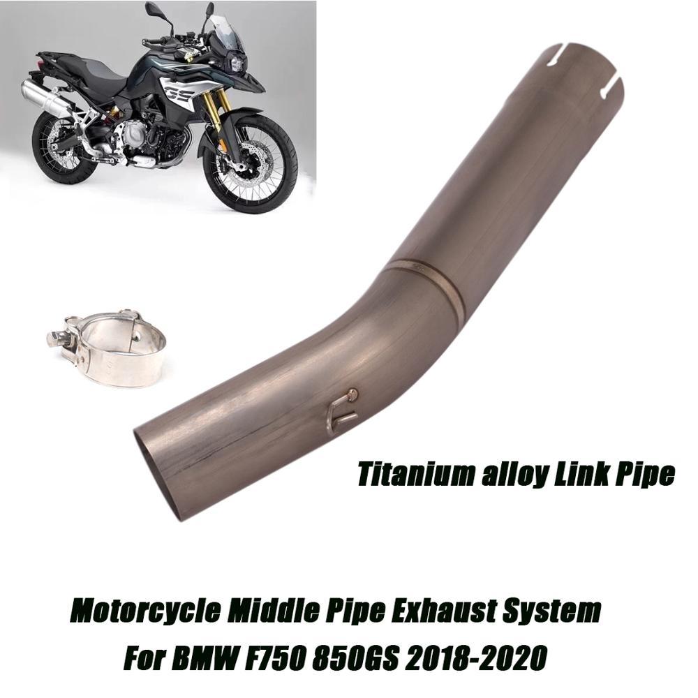 Титановая средняя труба для подключения 51 мм хвостовой глушитель