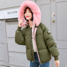 KMVEXO 2019 New Arrival Winter Solid Thick Jacket Women With Fur Hooded Korean Style Female Outwear Jackets Cotton Padded Coat