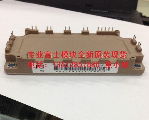 Japanese module 7MBR100SB060-50 100A 600V spot--ZHMK
