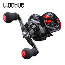 LINNHUE 2021 New Baitcasting Reel 7.2:1 High Speed 8KG Max Drag Fishing Reel For Bass in ocean environment 48 Hours Reel Fishing