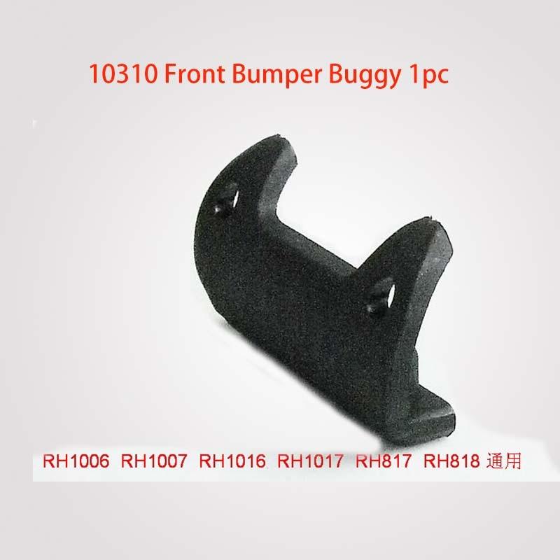 rc car parts VRX 10310 Front Bumper Buggy 1pc fit vrx racing RH1006 RH1007 RH1016 RH1017 spirit buggy RH817 RH818 cobra