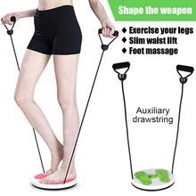 2020 новый поворот талии пластины, массаж, Фитнес Боди тренажер для похудения ног Магнит извиваясь диск с шнуром тяги