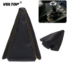 16mm Universal Shift Knob Cap Cover PU Leather Car Auto Gear Collars Manual Shifter Boot Gaiter