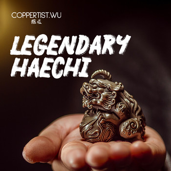 COPPERTIST.WU Divine Beasts Ornament Home Decor China HAECHI Animal Craft Solid Brass Office Bookshelf Table Display Craftwork недорого